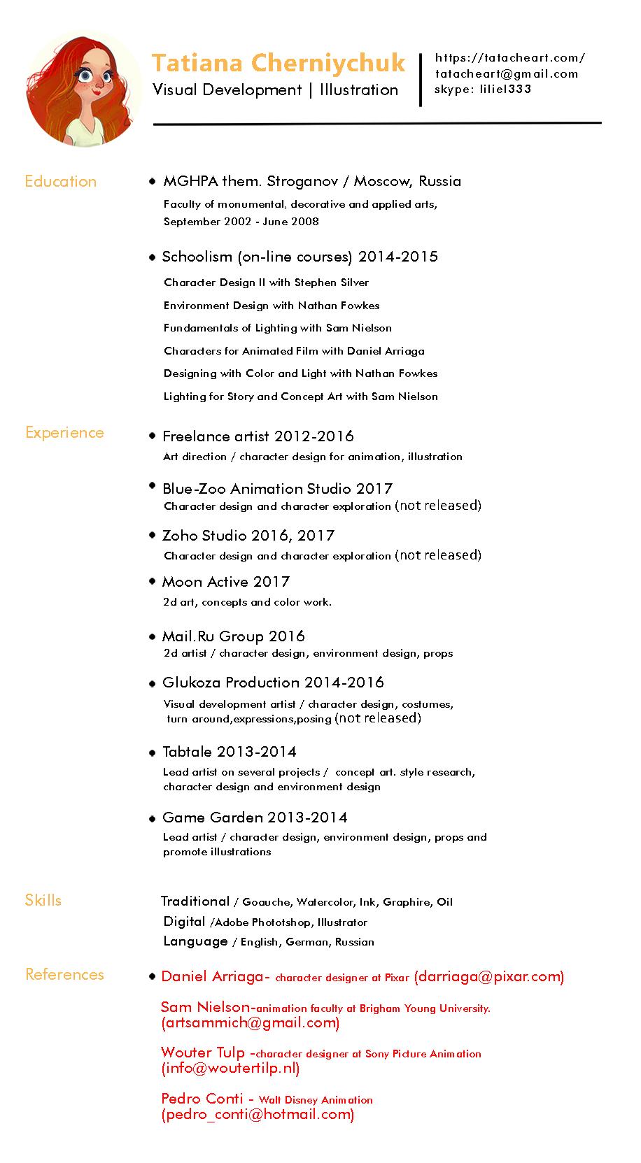 resume_2017